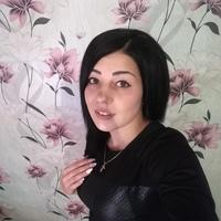Фотография анкеты Кристины Киселевой ВКонтакте