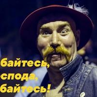 фотография Константин Большаков
