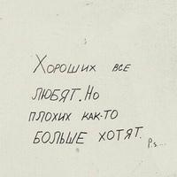 Личная фотография Александра Magvay