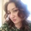 Юлия Носарева