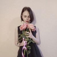 Личная фотография Леры Гулюкиной