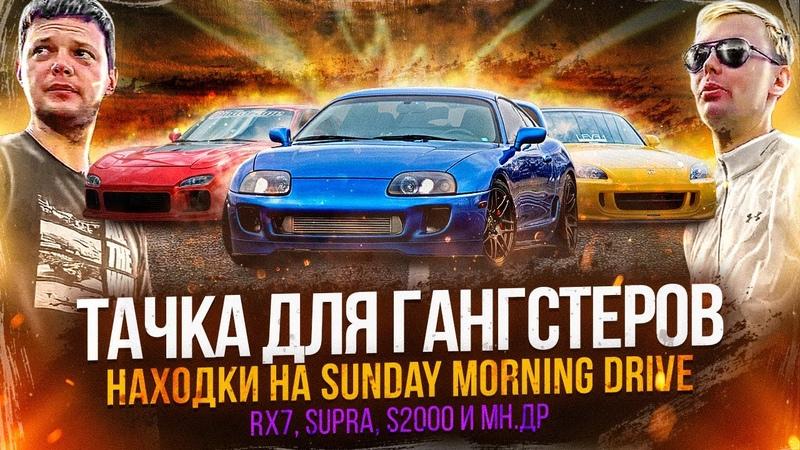 Jaguar 420G, RX7, Supra и другие на Sunday morning drive в Гонконге | URBAN (eng sub)
