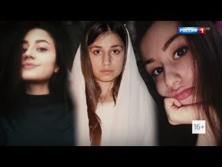"""""""Я отрекаюсь от внучек!"""" Бабушка сестер Хачатурян впервые на ТВ. Трейлер"""