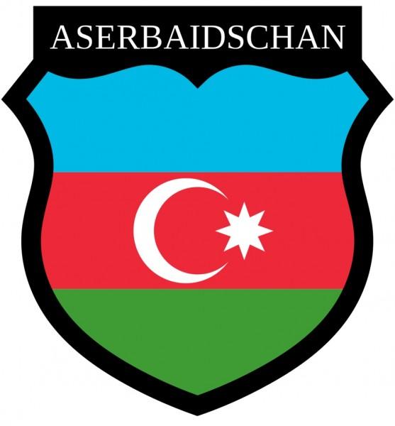 Правительство азербайджанской демократической республики