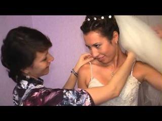 Свадебный клип.  Утро молодоженов. 2012 год - Енакиево.