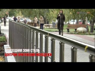 Курчатовский район Челябинска стал точкой притяжения молодежи