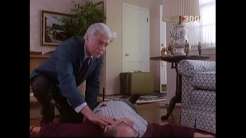 Диагноз Убийство 2 сезон 1994 1 серия