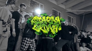 20 VS 20 GREEN PANDA vs FUNKFURIOUS at JAM STARAYA SHKOLA 2020