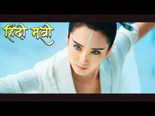 LEGEND OF THE NAGA PAERLS Full Movie Hindi