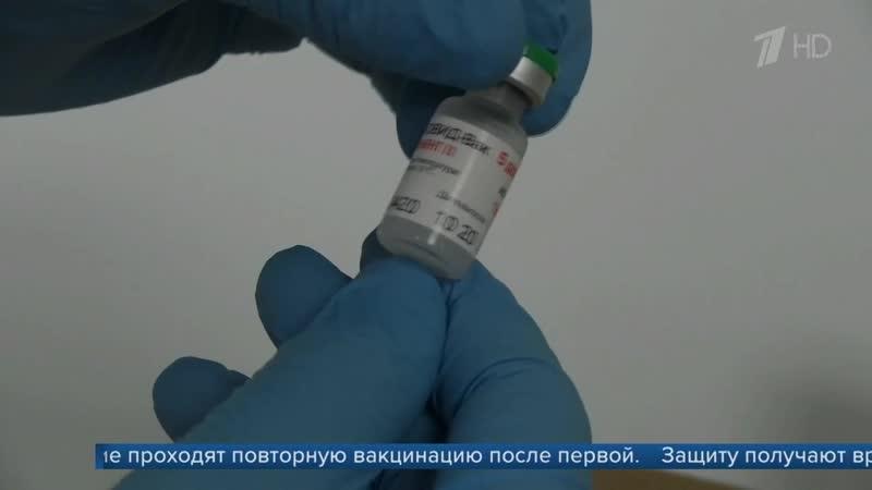 В России за сутки выявили 26509 случаев заражения коронавирусом