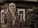 Ю.Краснопёров Возвращение. Песня тронула душу