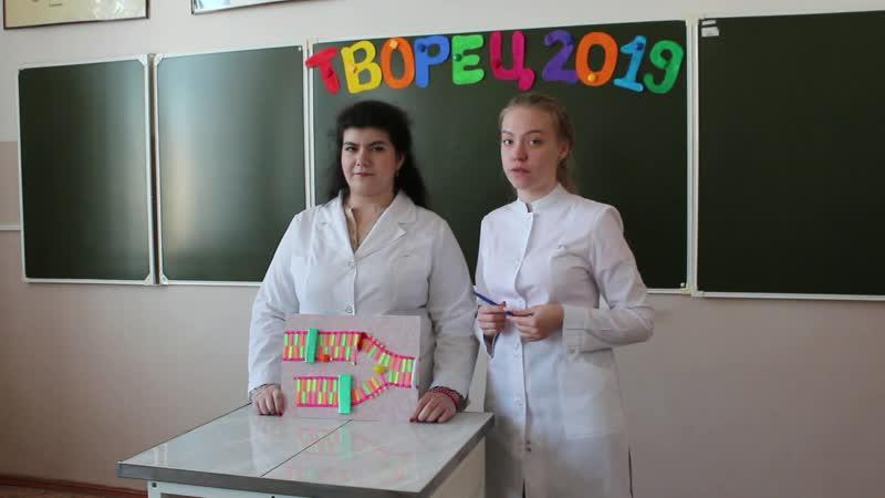 Матричные биосинтезы. Репликация Громак Анна и Васильева Мария (педиатрический факультет)