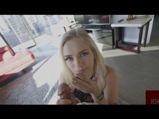 Alex grey [pornmir, порно вк, new porn vk, hd 1080, blonde, teen, straight]
