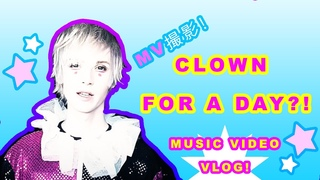 CLOWN FOR A DAY?! (MUSIC VIDEO SHOOT) | YOHIO VLOG
