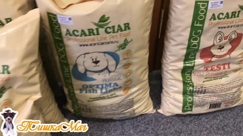 Натуральный корм для собак и кошек в Уфе - Акари киар