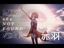 SynthV Chiyu 404 Not Found