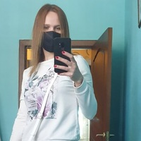 Надежда Мартынова