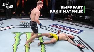 Рафаэль Физиев - Дикий Нокаутер из Матрицы