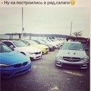 Фотоальбом Маги Аушева