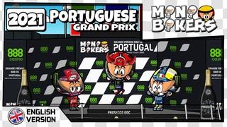 Moto GP * Гран-при Португалии * Мультфильм от MiniDrivers