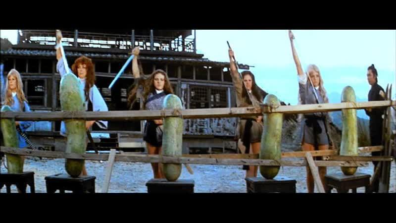 «Девственницы Семи морей» (1974) - боевик, комедия, эротика. Эрнст Хофбауэр, Чин-Хунг Куэй