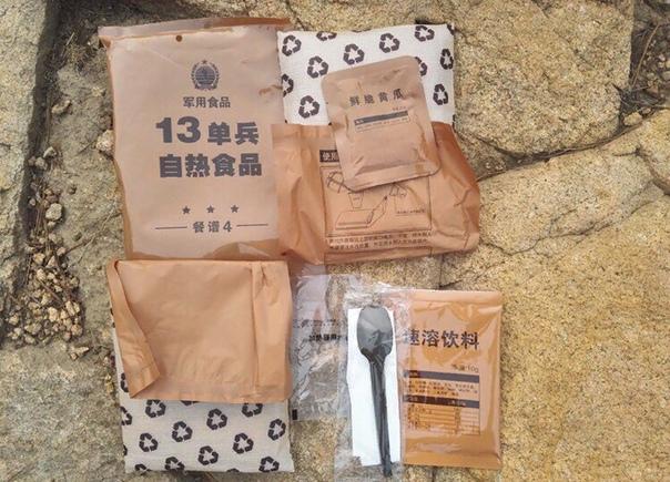 Рацион питания в китайской армии: что в сухпайке с иероглифами Рацион питания солдат народно-освободительной армии Китая что он включает в себя Мы расскажем коротко о том, чем питаются солдаты
