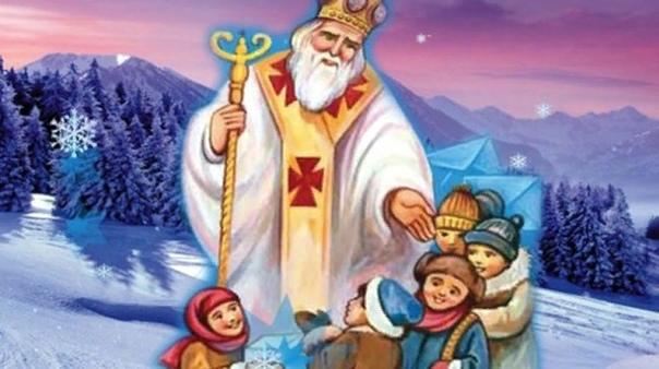 День святого Николая: чего нельзя делать и как отметить праздник