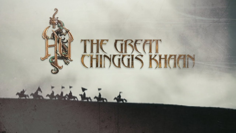 The HU The Great Chinggis Khaan Official Music Video