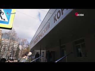 Молодежка ОНФ помогла подготовить корпус больницы в Москве