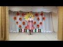 Битимка - видео танцы для детей и родителей Остров летнего веселья