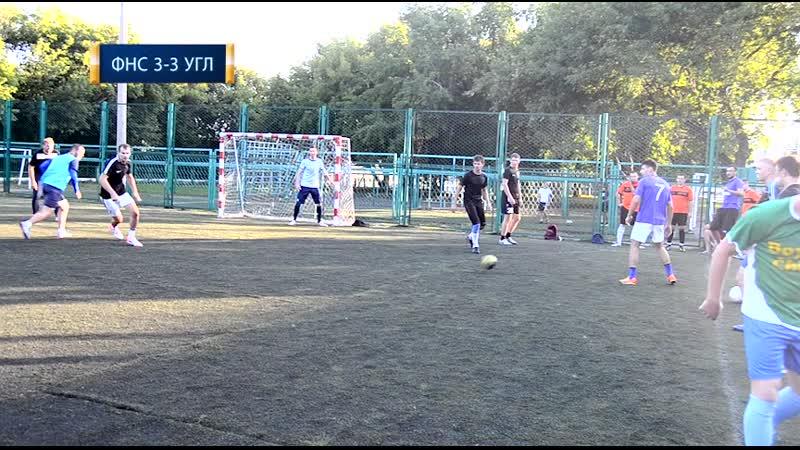 Уголек - Феникс 47' гол забил Шулепов А.