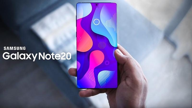 Samsung Galaxy Note 20 SURPRISE