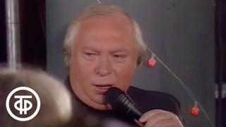 """""""Эти глаза напротив"""". Валерий Ободзинский. Золотой шлягер (1994)"""