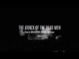 Sabaton  The Attack of the Dead Men (Feat. RADIO TAPOK) Live in Moscow