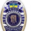 Детективное агентство Бюро частных расследований