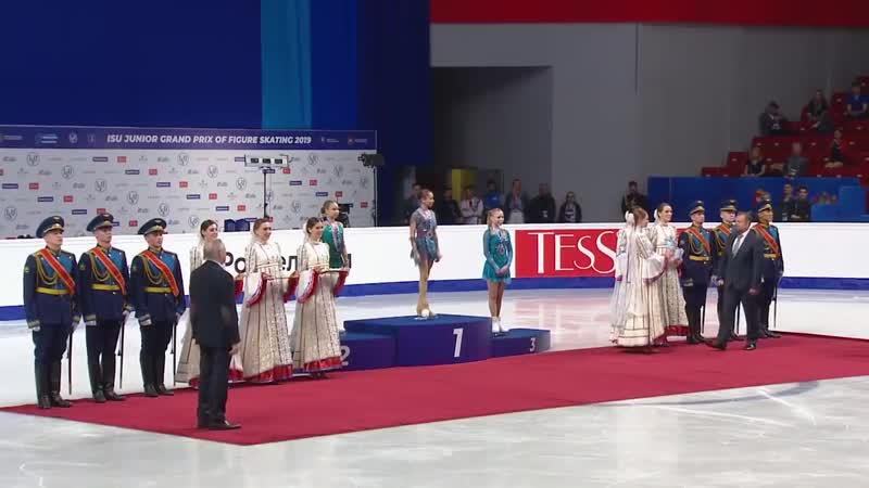 Церемония награждения. Девушки. Гран-при России. Гран-при по фигурному катанию среди юниоров