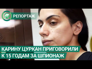 Порно Видео Карина М