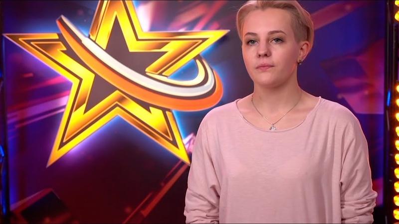 Участник «Новой Звезды-2020». Ирина Коновалова, Владимирская область