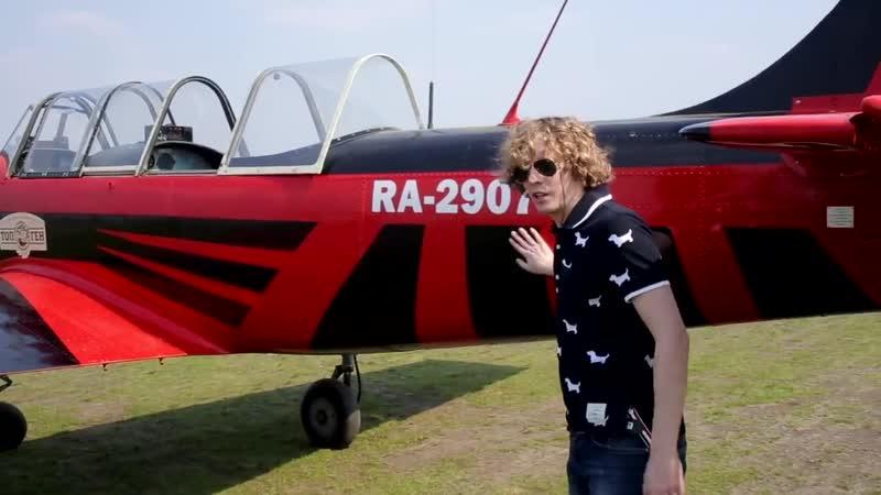 Kudri fm Спорт в малой авиации Высший пилотаж