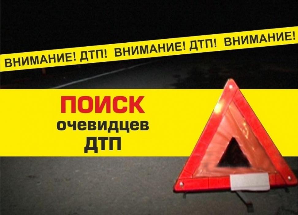 Отделение ГИБДД ОМВД России по Сорочинскому городскому округу просит оказать содействие в установлении личности водителя автомобиля предположительно белого цвета  иномарка который в г