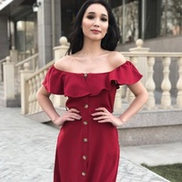 Аида Ибрагимова
