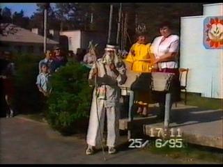 № 03. 25 июня 1995 года. Линейка в лагере со сценкой.