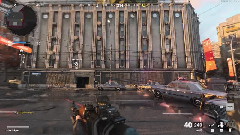Бешеная проводка в Call of Duty Black Ops Cold War 2020 10 18 11 55 58 02