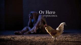 Пасха - Христос воскрес!