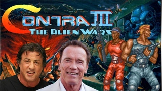MG#23 Contra 3 The Alien Wars
