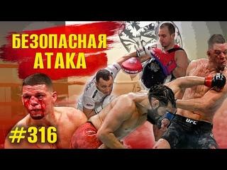 Как бить и не пропускать  Как атаковать в боксе  Безопасные атаки  Как начинать атаку в боксе и ММА