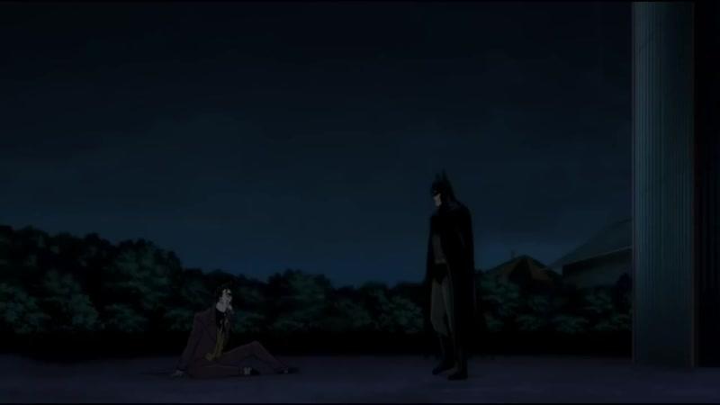 Бэтмен Убийственная шутка Диалог Бэтмена и Джокера Безумие Бэтмена