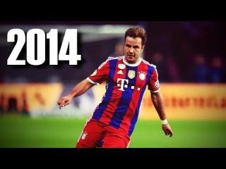 Mario Götze 2014 ► FC Bayern München   Best Skills & Goals   HD