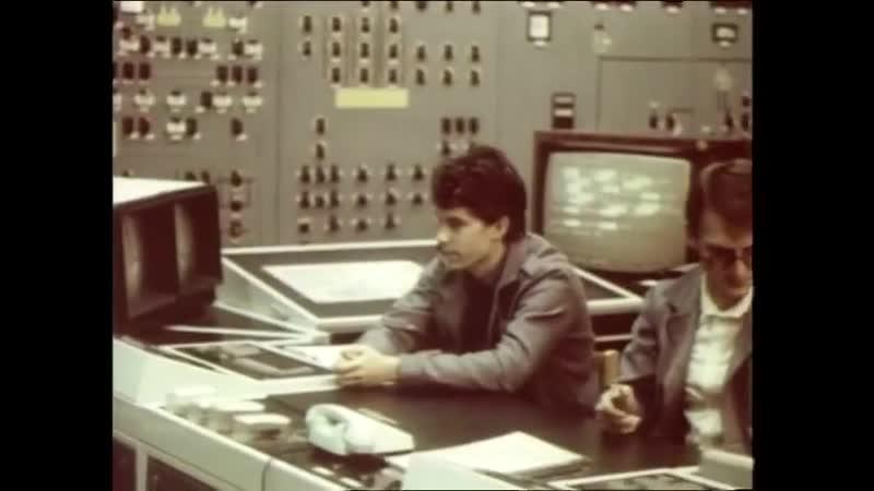 АСУ ТП на атомных электростанциях [1988] ИнформПрибор