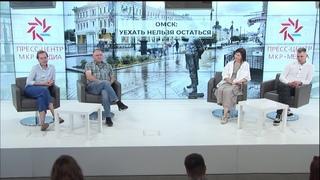 """Дискуссионная площадка """"Омск: уехать нельзя остаться"""""""